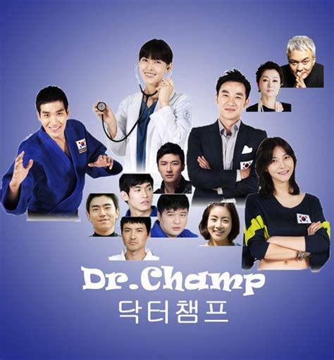 drama fans org index drama dr ch drama episodes sub free