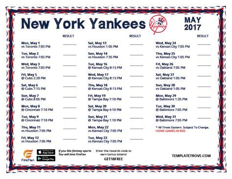 printable yankee tickets printable 2017 new york yankees schedule
