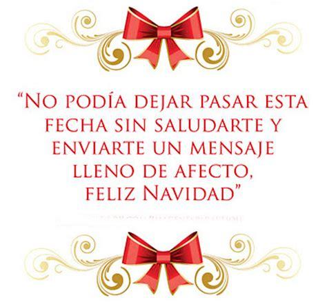 lindas postales de navidad para 2012 imagenes de navidad im 225 genes con frases bonitas de navidad para facebook 2013