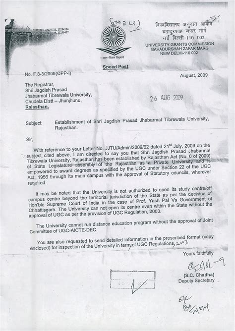 76 permission letter of secondary education rajasthan letter permission to request for