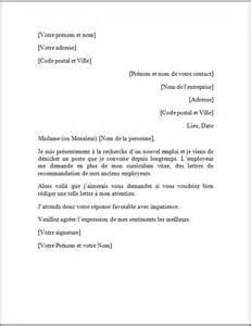 Exemple De Lettre De Recommandation Word Lettre De Demande D Emploi A Un Directeur Employment Application
