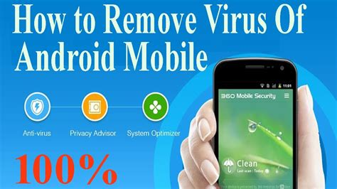 how to remove a virus from android how to remove virus of android mobile best antivirus software for mobile 100 working safe