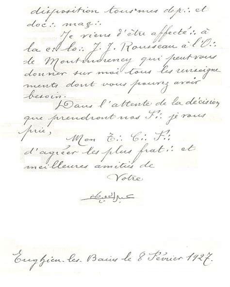 Exemple De Lettre De Démission En Arabe Modele Lettre De Demission Franc Maconnerie Document