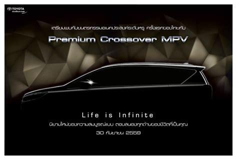 Refitting Tweeter Toyota Innovadudukan Tweeter Innova premium crossover mpv ก บ all new toyota innova