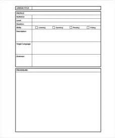 blank lesson plan templates blank lesson plan template 15 free pdf excel word