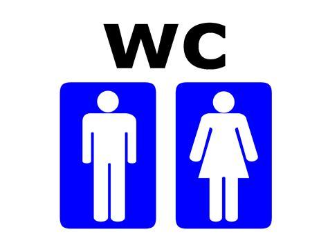 water closet sign bathroom closed clip art cliparts co