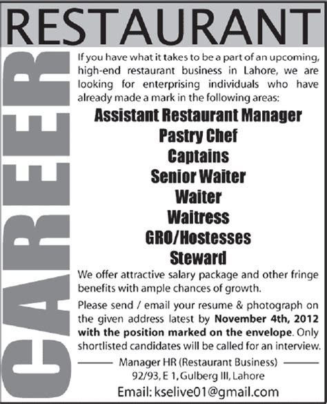 Hr Assistant Sample Resume by Restaurant Jobs In Lahore Jang On 30 Oct 2012 Jobs In