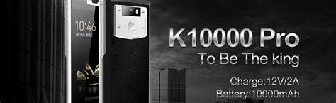 Oukitel K10000 Pro Real Batre 10000 Mah Ram 3gb Rom 32gb Tahan Lama oukitel shows the k10000 pro in an official