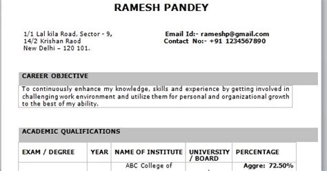 resume format for freshers in banking sector it fresher resume format in word