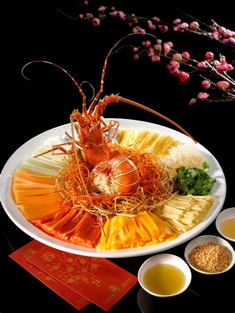 new year lo hei restaurant new year 2016 at the park hotel clarke quay