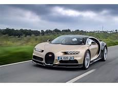 New Audi 2017