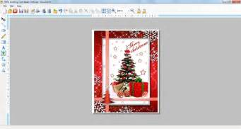 greeting cards software software my photo cards greeting cards software free