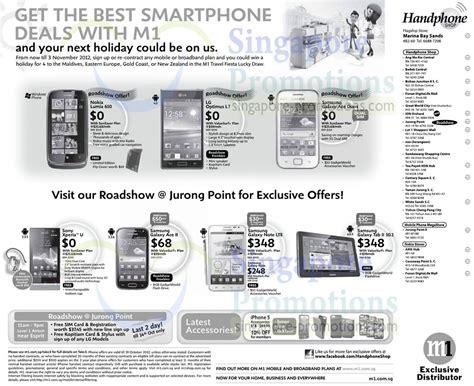 Handphone Lg Seri L handphone shop nokia lumia 610 lg optimus l7 samsung