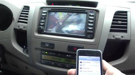 toyota onboard navigation system map update dvd toyota navigation system map update dvd upcomingcarshq com