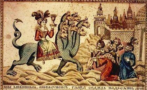 libro fg h reptils britain sociedad de babilonia