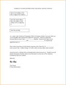 College Application Cover Letter Exles by Letter To Nursing School For Admission