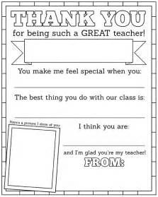 printable thank you notes for teachers to give to students 188 best images about teacher appreciation gifts on