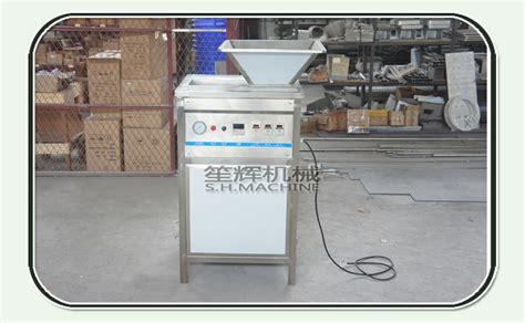 shenghui onion peeling equipment buy shallot peeling