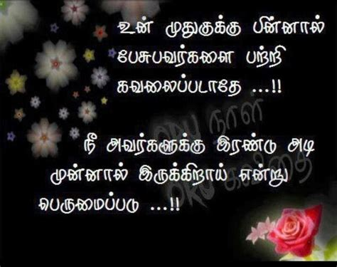 images of love thoughts in tamil tamil quotes about life quotesgram