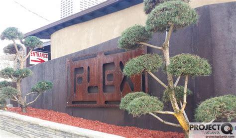 flex bath house flex bath house house plan 2017