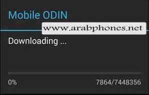 mobile odin pro apk برنامج اودين موبايل odin mobile pro apk لثتبيت الرومات للجوال موقع برامجكم