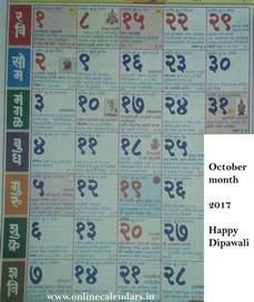 Calendar 2018 Pdf In Marathi November 2017 Calendar Kalnirnay Marathi October