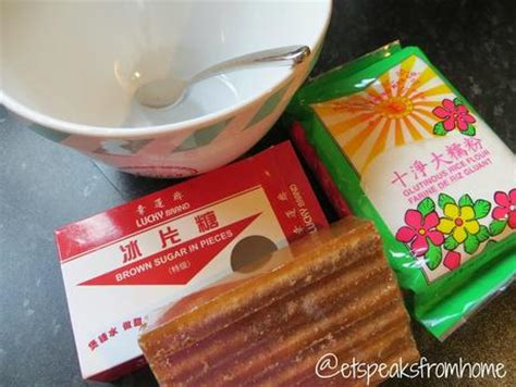 how to make new year sticky rice cake how to make new year nian gao sticky rice cake