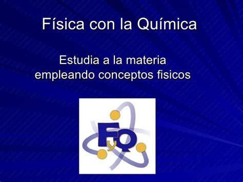 fsica para la ciencia 8429144293 fisica y su relacion con otras ciencias