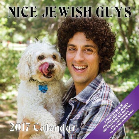 nice jewish guys calendar nice jewish guys 2017 wall calendar 9781684199129