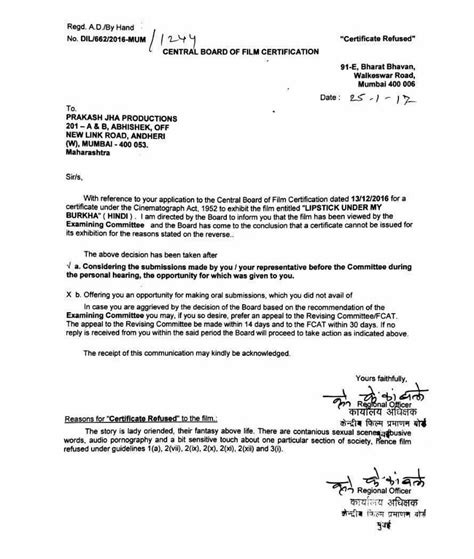 Explanation Letter For Using Abusive Language Lipstick My Burkha Is Degrading S Dignity Says Cbfc Ceo News18