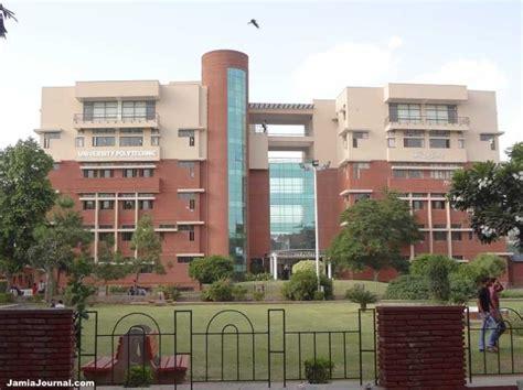Jamia Millia Delhi Mba by Jamia Millia Islamia Cus Area 2018 2019