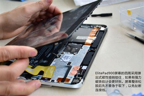 hp elitepad 900 reset hp elitepad 900 disassembly myfixguide com