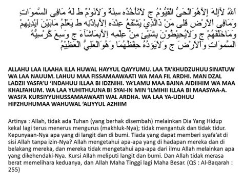 download mp3 surat ayat kursi download ayat kursi dan terjemahan indonesia