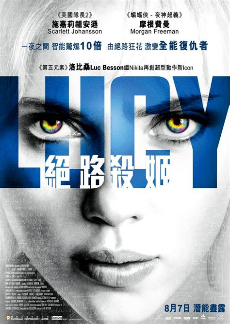 film lucy box office lucy le film de luc besson est n 176 1 au box office chinois