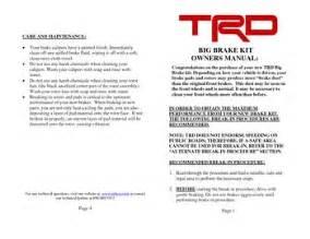 download 2008 toyota fj cruiser trd big brake kit owner