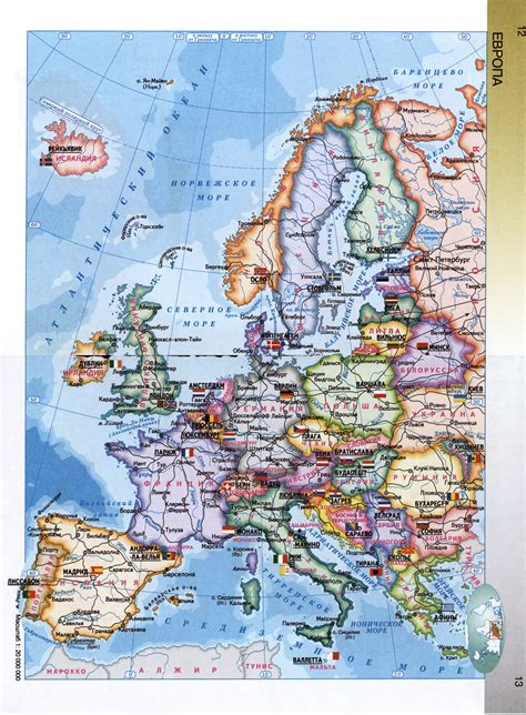 map of europe detailed maps of europe and european countries political maps