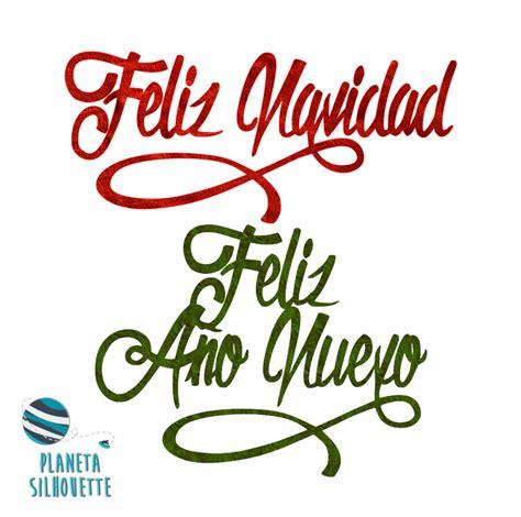 feliz navidad letras saludos de navidad felices archivo archivo gratuito navide 241 o planeta silhouette