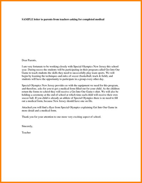 Resume Cover Letter Introduction letter of introduction self