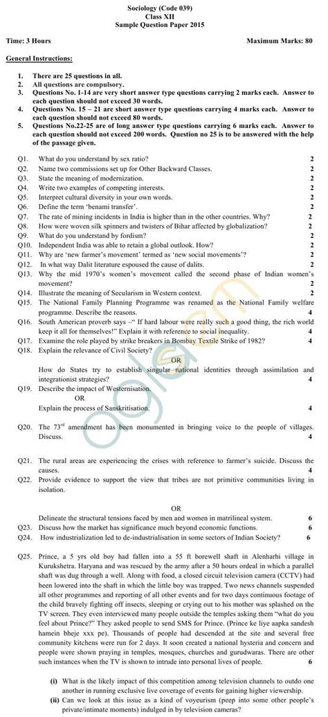 Annamalai Mba Question Papers 2016 by Image Gallery Sociology Question