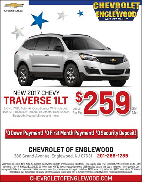 chevrolet of englewood chevy traverse lease special