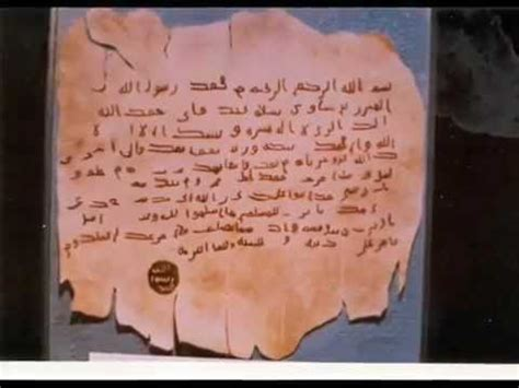 biography of hazrat muhammad sallallahu alaihi wasallam the belongings of hazrat muhammad sallallahu alaihi