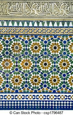 islamic patterns on a mosque stock photos freeimages com picture of islamic pattern design an exle of islamic