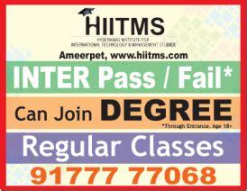 Ross Mba Class Pass Fail by Ssc Inter Fail Join Regular Degree Hiitms