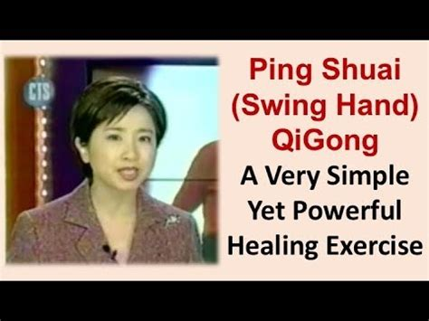 health benefits of swinging 5 93 mb free health benefits of swinging mp3 home