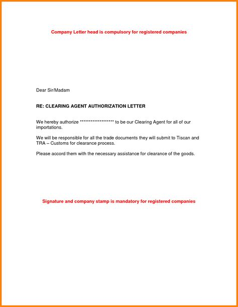 authorization letter format doc 13 authorization letter sle letter format for
