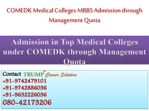 Direct Admission In Mba Through Management Quota by Comedk Colleges Direct Mbbs Admission Through Quota