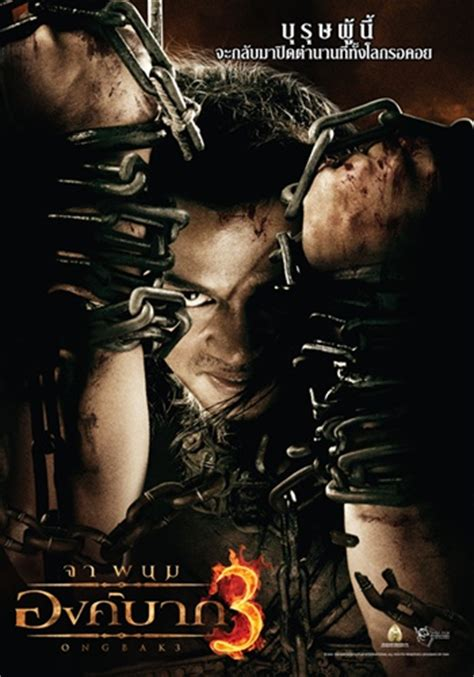 ong bak 3 film length new trailer for ong bak 3 heyuguys