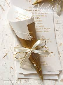 Scroll Wedding Invitations by Quot Scroll Quot Wedding Invitation Violet Handmade Wedding
