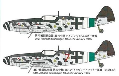 Sb223 Spare Bottle 40ml Mr Hobby finemolds fl12 1 72 messerschmitt bf109k 4 quot operation