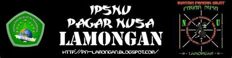 Seragam Pagar Nusa pagar nusa lamongan atribut